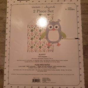 Other - Owl 2 Piece Baby Set
